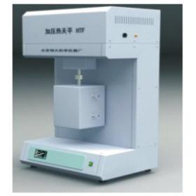 恒久-高溫高壓TGA熱天平-HTF-500 HTF-5