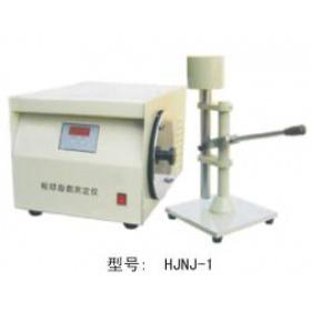 恒久-粘结指数测定仪-HJNJ–1