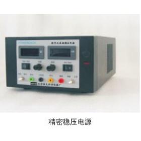 恒久-精密稳压电源-HJWY-1