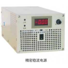 恒久-精密稳流电源-HJWS-1