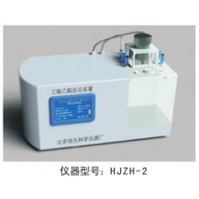 恒久-乙酸乙酯皂化反应测定装置-HJZH-1 HJZH-2