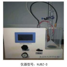 恒久-饱和蒸汽压测定仪-HJBZ-1 HJBZ-2