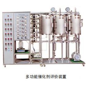 恒久-催化剂性能评价装置-HJ1