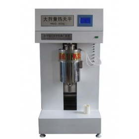 恒久-大劑量熱天平TGA-HWD-50  WHD-500