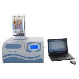 恒久-流化床实验装置TGA-HLC
