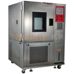 可程式恒温恒湿试验箱|恒温恒湿试验机|恒温恒湿测试机