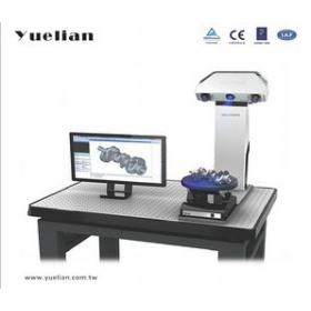 韓國REXCAN CS+ 藍光3D掃描儀