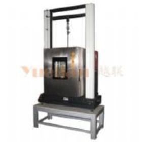 高低温拉力机|高低温型拉力试验机