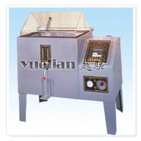 盐水喷雾试验箱/盐雾机