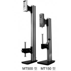 MT系列手控万能检测台