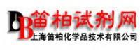 上海笛柏化学品技术有限公司