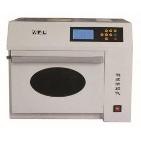 APL奥普乐FR80经济型微波消解仪