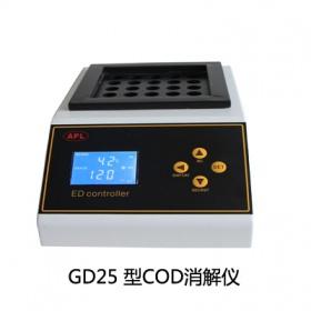 APL奥普乐GD25型COD消解仪