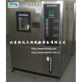 高低温试验箱专业品牌