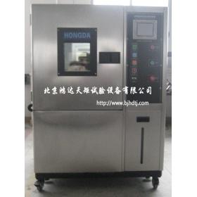 鸿达天矩GDWJ-80可程式高低温交变试验箱