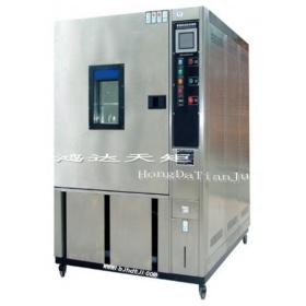 鴻達天矩GDS-150小型恒溫恒濕試驗箱