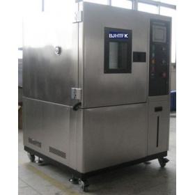 鴻達天矩GDW-100高低溫試驗箱