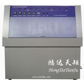 鸿达天矩UV-A紫外光老化试验箱