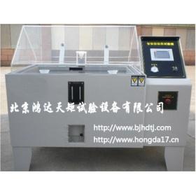 鸿达天矩YWX-150盐雾箱