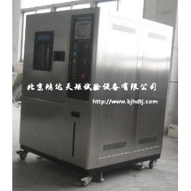 鴻達天矩GDS-100高低溫濕熱試驗箱