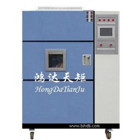 鸿达天矩WDCJ-100三箱式高低温冲击试验箱