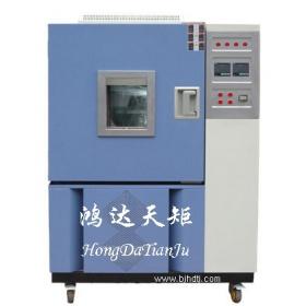 低溫濕熱試驗箱