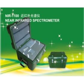 NIR1100A近红外光谱仪