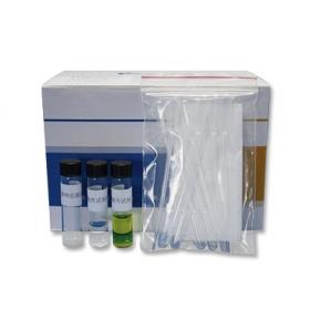 噻唑烷酮类快速检测试剂盒