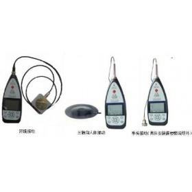 AWA6256B+环境振动分析仪+人体振动