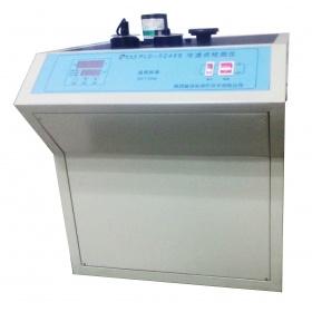 普洛帝冷滤点测定器 冷滤点试验器 SH/T0248