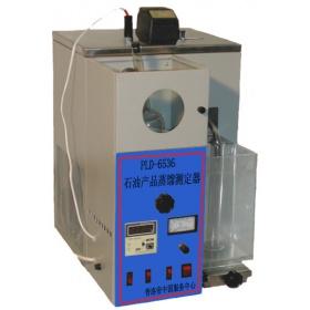 石油产品蒸馏试验器