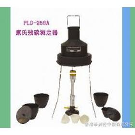 石油产品康氏残碳测定器