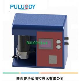 普洛帝PLD药典不溶性微粒分析仪