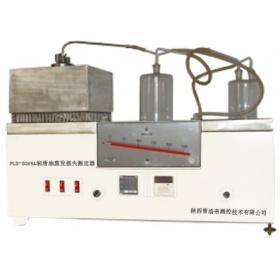 普洛帝PLD-0059A润滑油蒸发损失测定器