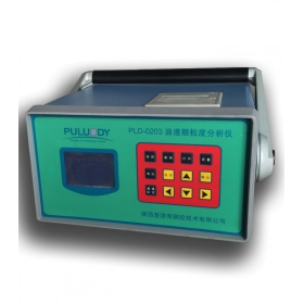 普洛帝PLD-0203油颗粒计数器