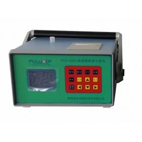 PLD-0203  可携带油液颗粒计数器