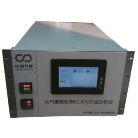 TR20N9型大气细颗粒物OC/EC在线分析仪