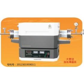 天津中環電爐股份有限公司  1200度開啟式多溫區真空氣氛管式電爐