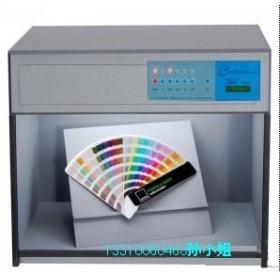 天友利標準光源對色燈箱:P60(6)