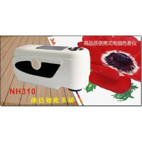 安徽色差仪NH310