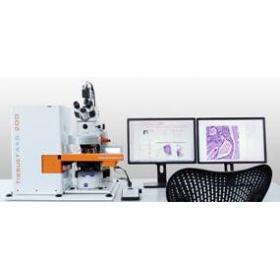 高通量分析系統TissueFAXS 200