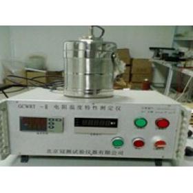 冠測GCWRT-II電阻溫度特性測定儀(阻溫函數儀)