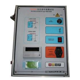 冠测仪器GCSTD-C工频介电常数及介质损耗测试仪