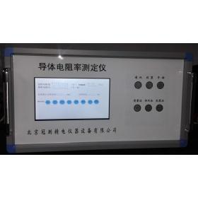 半导体材料体积电阻率测定仪-触摸屏