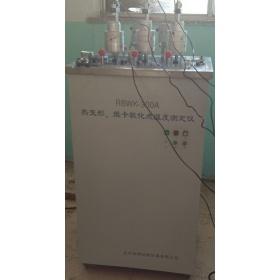 冠测仪器RBWK-300C 热变形维卡软化点温度测定仪