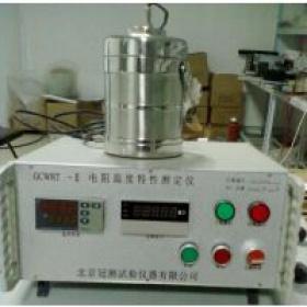 北京冠測GCST-A介電常數及介質損耗測試儀