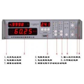 體積電阻率測定儀