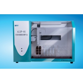 ALSP-01全自動液體樣品處理平臺