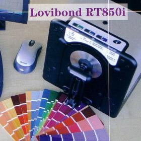 英国Tintometer RT850I表面色度色差仪