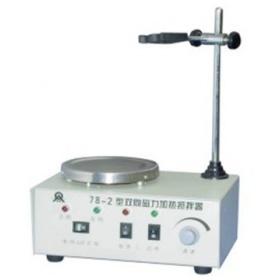 78-2恒温磁力搅拌器
